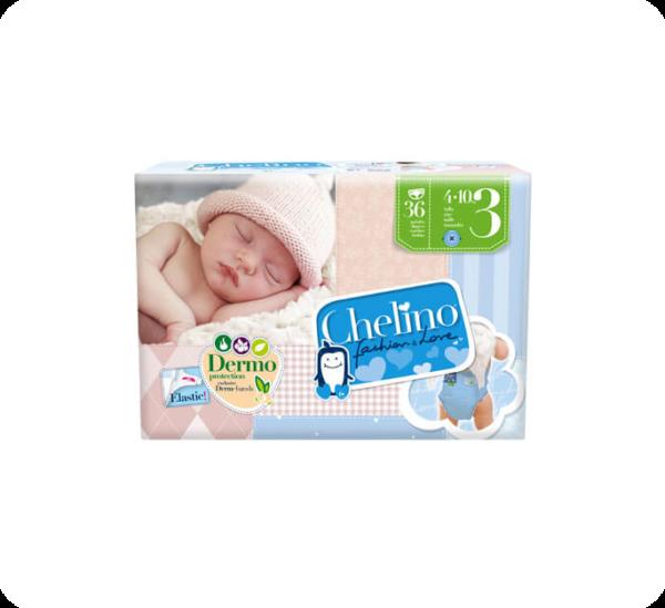 Chelino -alla-3
